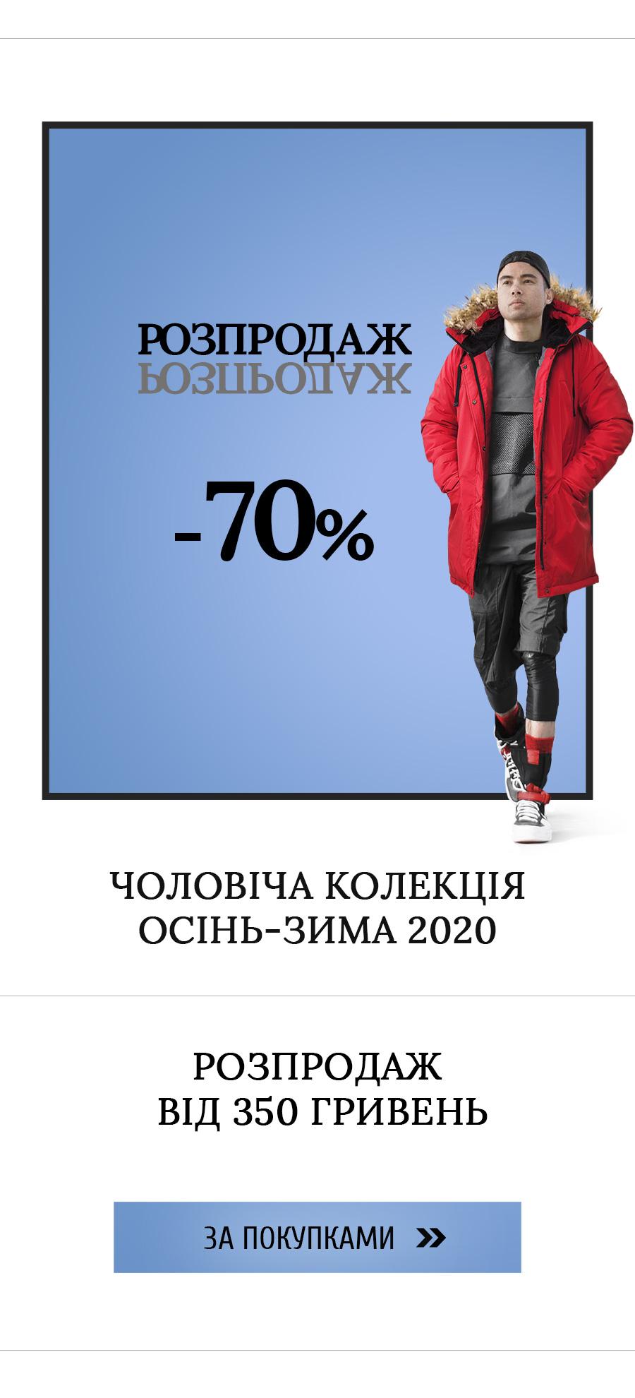 Куртки розпродаж оптом