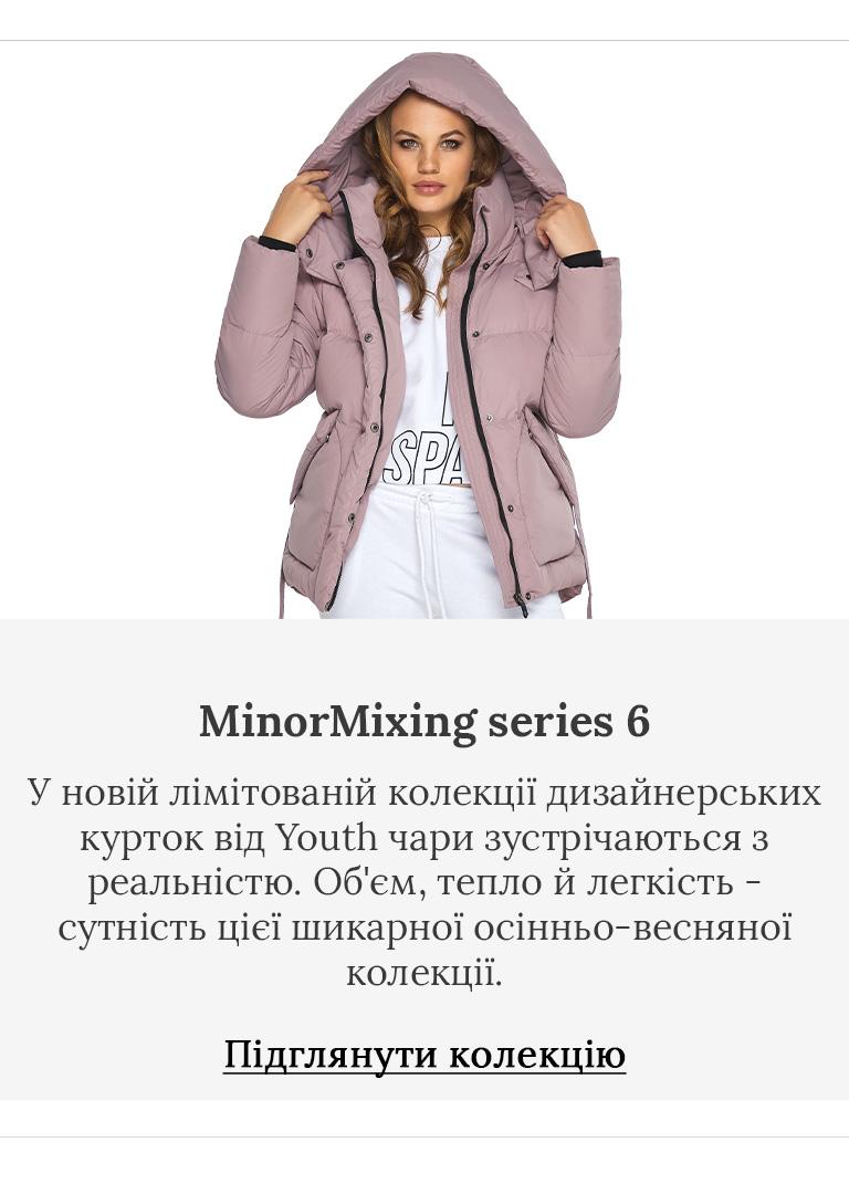 Куртки підліткові