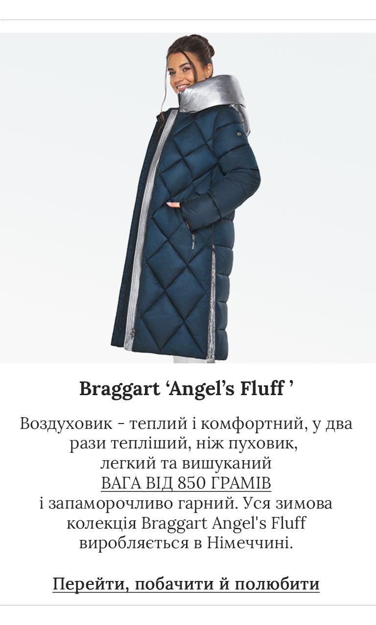 Куртки жіночі зимові