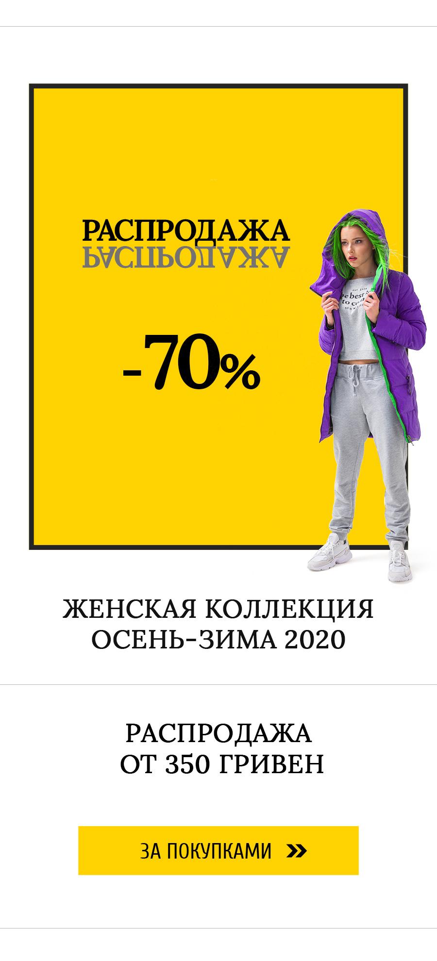 Куртки распродажа оптом